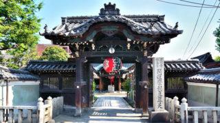 京都 禅居庵日本三大摩利支天を祀るイノシシがシンボルの寺院