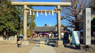 浅草神社夏の訪れを告げる三社祭で有名な浅草寺ゆかりの神社