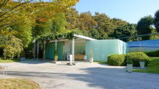 長泉町 クレマチスの丘美術館やレストランが集まるオシャレな複合文化施設