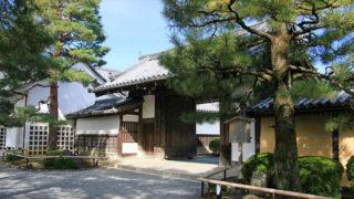 京都 大覚寺天皇の離宮として造営された秋の花が美しい寺院