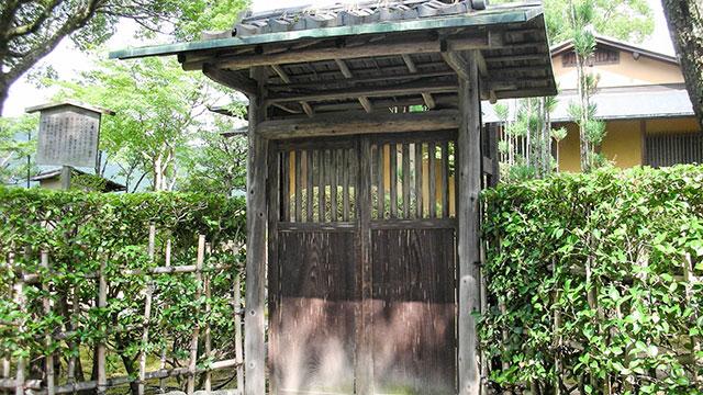 望雲亭(大覚寺)