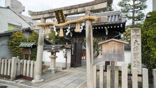 京都 大将軍八神社商店街の中に鎮座する方位の神様を祀る神社