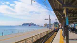 江ノ電観光海が見えるレトロな電車で歴史と絶景を堪能