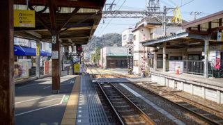 江ノ電 長谷駅アジサイの名所に囲まれた観光に便利な駅