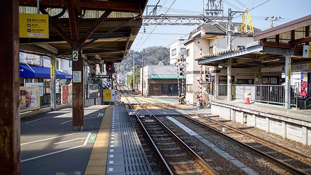 江ノ電 長谷駅(江ノ電観光)