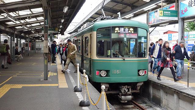 江ノ電 鎌倉駅(江ノ電観光)