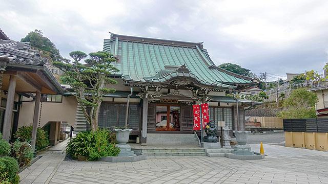 妙典寺(江ノ電 腰越駅)
