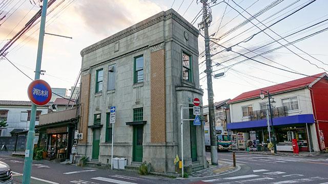 旧横浜興信銀行(江ノ電 和田塚駅)