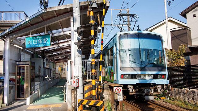 江ノ電 和田塚駅(江ノ電観光)