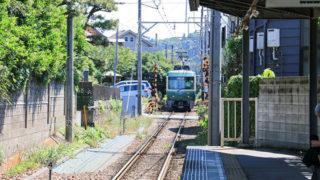 江ノ電 由比ヶ浜駅史跡や文学館が点在する海水浴場も近い駅