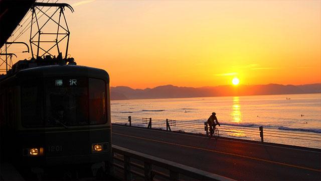 日の出(江ノ電)