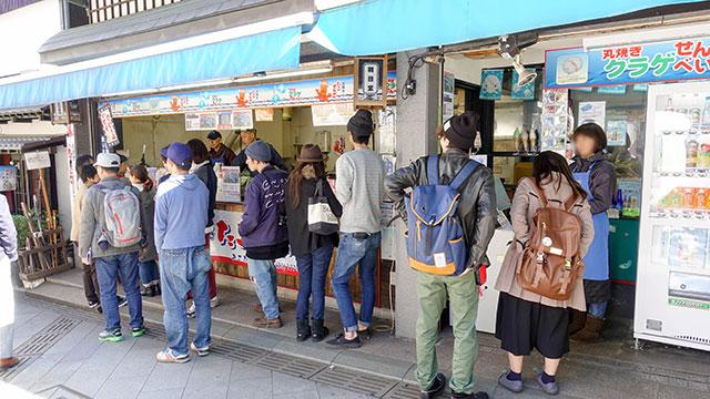 あさひ本店(江ノ電 江ノ島駅)