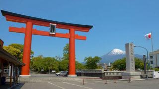 富士山本宮浅間大社境内の桜がとても美しい浅間大社の総本社