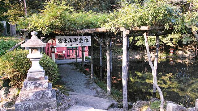 水屋神社(富士山本宮浅間大社)