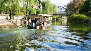 京都 伏見観光幕末の歴史を感じる酒どころで京の魅力に触れる