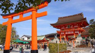 京都 伏見稲荷大社連なった赤い鳥居が見事な稲荷大社の総本宮