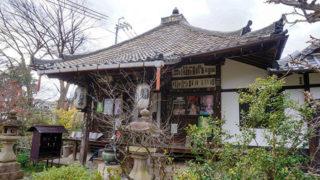 京都 元慶寺美しい桜や紅葉が楽しめる花山天皇ゆかりの寺院