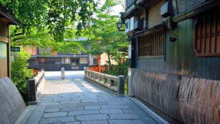京都 祇園白川なまめかしい風情が今に残る散策におすすめの街