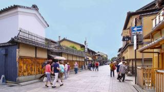 京都 花見小路祇園の中心を貫く見どころ豊富で風雅な小路