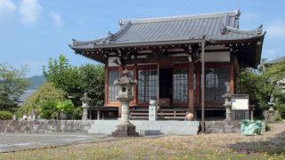 京都 遍照寺広沢不動尊の別名を持つ赤不動を祀る寺院