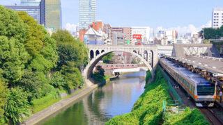 東京 聖橋大きなアーチ形が印象的な神田川にかかる橋