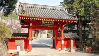 京都 本圀寺随所に金色の装飾が施された加藤清正公ゆかりの寺院