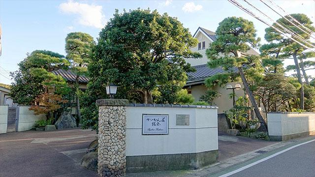 かいひん荘鎌倉(江ノ電 由比ヶ浜駅)
