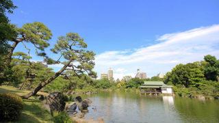 東京 清澄庭園四季折々の自然が楽しめる下町の名勝