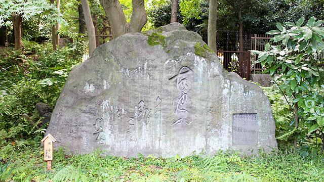 芭蕉の句碑(清澄庭園)