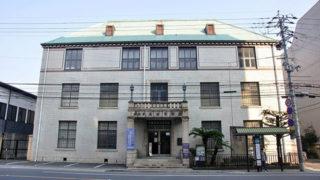 京都市考古資料館約千点の考古資料を展示する建物も素敵な博物館