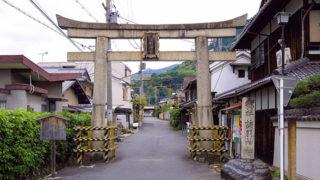 京都 諸羽神社6柱の神様が祀られている人康親王ゆかりの神社