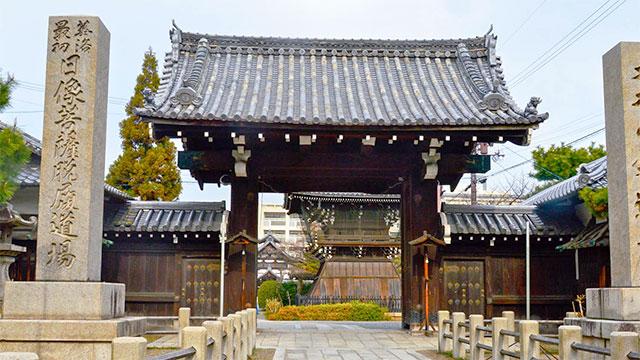 山門(妙蓮寺)