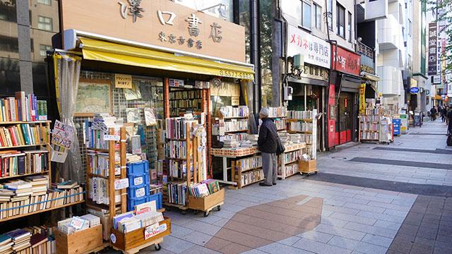 神田古書店街