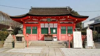 京都 折上稲荷神社働く女性の守り神といわれる伏見稲荷の奥宮