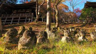 京都 愛宕念仏寺千二百体の羅漢像で知られる嵯峨野めぐりの始発点