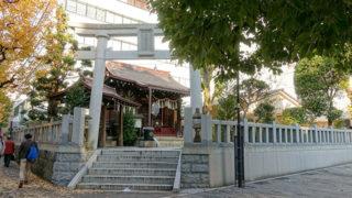 東京 太田姫稲荷神社江戸城の鬼門を守っていた稲荷社