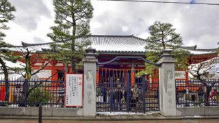 京都 六波羅蜜寺重要文化財を豊富に所蔵するおみくじが名物の寺院