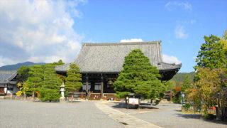 京都 清涼寺(嵯峨釈迦堂)国宝・重文の寺宝を収蔵する由緒ある寺院