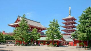 浅草寺(浅草観音)浅草の観音さんと親しまれる東京最古の寺院