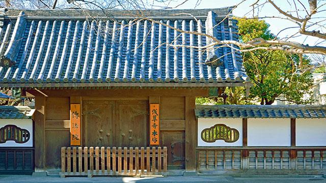 伝法院 門(浅草寺)
