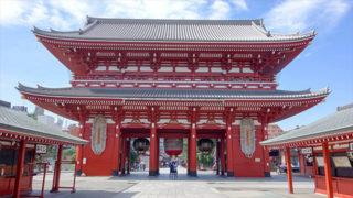 浅草 宝蔵門金剛力士像と大わらじが有名な浅草寺もう一つの門