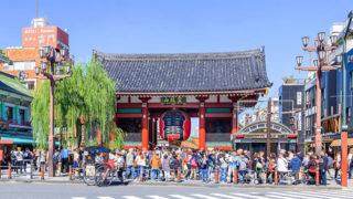 浅草 雷門大きなちょうちんで有名な浅草寺のシンボル