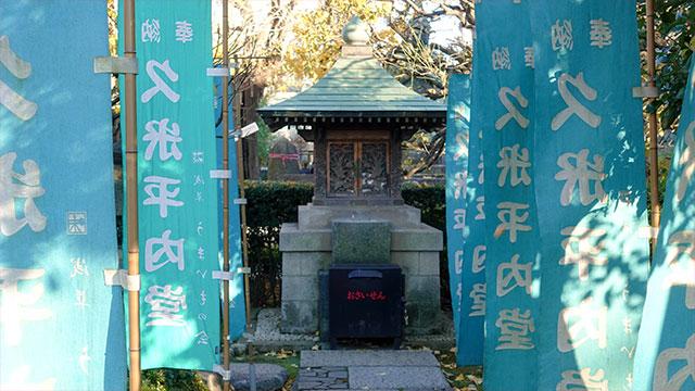 久米平内堂(浅草寺)