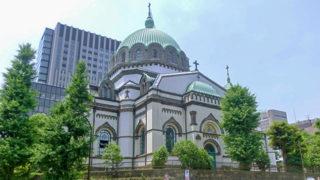 東京 ニコライ堂ドーム型の屋根が印象的な正教会の大聖堂
