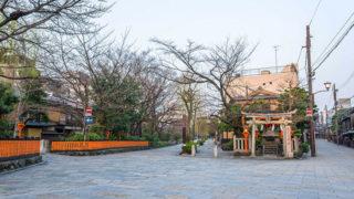 辰巳大明神(辰巳神社)舞妓や芸妓の信仰を集める祇園の神社