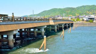 京都 宇治橋風情ある石畳の歩道が続く日本三大古橋の一つ