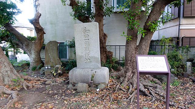 和田塚(江ノ電 和田塚駅)