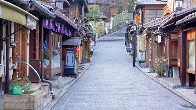八坂通り(祇園)