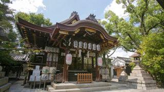 京都 安井金比羅宮悪縁を断ち良縁を結ぶ崇徳天皇ゆかりの神社