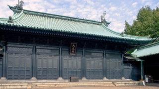 東京 湯島聖堂近代教育発祥の地と呼ばれる樹木豊富な都会のオアシス